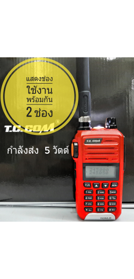 TCM-5