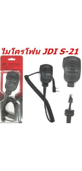 ไมโครโฟน JDI S-21